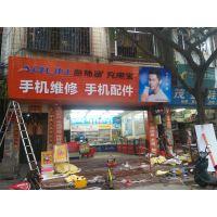 广州市墙体广告公司广州彩钢喷绘门头招牌制作部壁墙广告