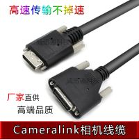 深圳市威迅通科技提供优质【cameralink信号线】MDR/SDR高速传输