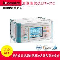 LTC-702气密性检测仪 密封性检漏仪 华为手机防水测试