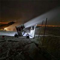 人工造雪机 适应多种场地高效小大型滑雪场造雪机