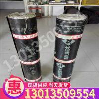 厂家生产销售 弹性体3mm聚酯胎改性沥青防水卷材 SBS火烤型卷材