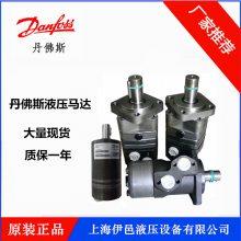 OMEW125 151H2003液压马达供应商OMEW125 151H2012
