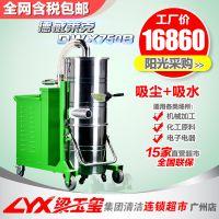 德威莱克工业吸尘器工厂车间用不锈钢桶身大功率吸尘器设备电瓶式