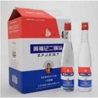 周福记 北京二锅头八年陈酿42度清香型出口白酒 375mlx12瓶整箱装