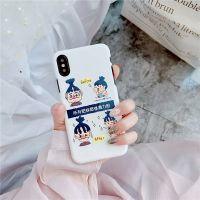ins风软妹子苹果x手机壳潜力股半包硬壳冷光保护套iphone7个性女