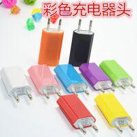 4代充电器 USB充电头1A 手机通用充电器 欧规电子烟充电器