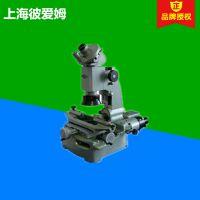上海彼爱姆JGX-1 小型工具显微镜