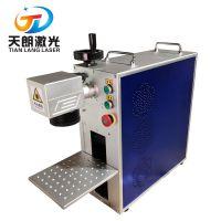 便携式光纤激光打标机金属照片芯片轴承10w20w不锈钢光纤雕刻机
