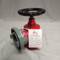 南昌青云谱区厂家直销帮安牌65型室内消火栓 地上栓 消防栓