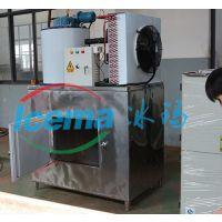 供应冰玛BMF50日产5吨片冰机鳞片状制冰机
