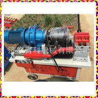 厂家直销全自动滚丝机 钢筋连接套筒设备 钢筋滚丝机供应