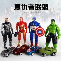 复仇者联盟绿巨人雷神美国队长4款手办公仔摆件回力车