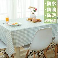 田园格子餐桌布防水防油防烫PVC塑料免洗桌布餐厅茶几桌垫长方形