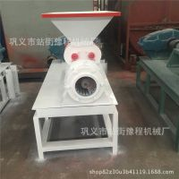 各种机制炭烧烤碳生产线 煤粉螺旋挤出机 水烟炭椰壳竹炭煤棒机