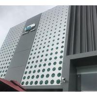 广汽传祺新能店装饰绿色体验氟碳喷涂铝单板、铝方通组合效果
