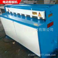 电动剪板机 小型电动节能剪板机 电动钢板裁板机 板材机械剪板机