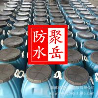 苯丙乳液 丙烯酸乳液 JS/K11/水性聚氨酯建筑涂料专用 厂家直销