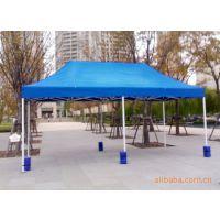 供应广告伞,广告帐篷,帐篷伞批发