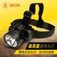 强光锂电池LED充电头灯头戴式钓鱼灯防水割胶锂电池轻便高亮