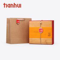 天汇竹盒茶饼红色高端海参方形礼品纸质包装盒锦盒圣诞礼品盒