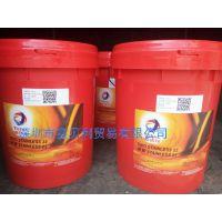 合肥道达尔帝索SLIDE 22高性能针织机油,道达尔帝索TIXO SLIDE 32 46针车油