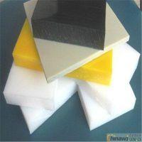 超高分子聚乙烯板材批发 PP板PE板现货