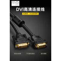 极力DVI线24+1双通道-d高清2K电脑显卡主机连接显示器数据1.5米