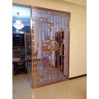 南京加工铝雕屏风 中式客厅雕花屏风 金属镂空 玫瑰金K金酒店