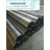 杭州不锈钢管道 益协利风管加工厂