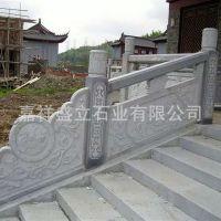 来图定做各种规格石栏杆 供应河道石栏杆护栏 大理石雕花桥梁栏杆