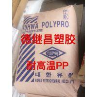现货供应 高耐热 高硬度 大韩油化 PP HJ4012
