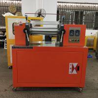 XK-160炼胶机 XH-401全自动硅胶混炼机 实验室打样板专用