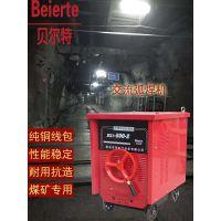 纯铜交流BX1-500电焊机380/660V双电压电焊机