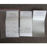 GC-L006 瑞士EMPA PVC膜(727)