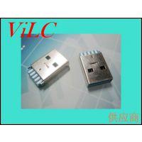 AM3.0 双面焊线一体式 USB公头-蓝胶 吸塑盘装A公