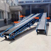 固定高度装快递件用输送机 润丰 传送成包物料用皮带机