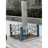锌钢草坪护栏 公园绿化网订做 市政道路绿化带围栏 园林隔离栏
