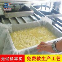 山东豆腐机械设备,全自动豆腐机生产厂家