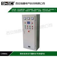 消防泵控制柜作用-咸阳消防泵控制柜-陕西施昌