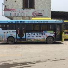 肇庆(四会、端州、鼎湖、大旺、德庆、高要)公交车,候车亭,户外广告
