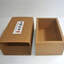 牛皮纸抽屉盒定制多少钱-宝途(在线咨询)-牛皮纸抽屉盒