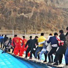 北京克莱思沃(多图)-摇摇桥