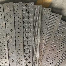 广州生产厂家金属板冲孔网价格 冲孔网镀锌冲孔网可来图来样加工定做