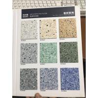 防静电卷材地板胶pvc塑胶地板贴耐磨防滑学校机房发电站专用2.0mm