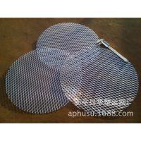 【优质厂家】机械防护网、冲孔网、铝板冲孔网、冲孔网片、钢板网