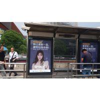 户外广告制作——公交广告