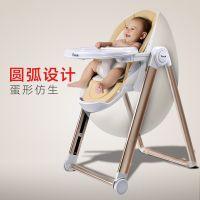 Pouch宝宝餐椅儿童座椅多功能可折叠便携式仿生餐椅婴儿吃饭桌椅