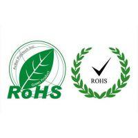 ROSH十项ROHS认证ROHS标准ROHS六项ROHS检测ROHS指今ROHS检测报告