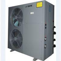佳时利空气能厂家 供应巴戟天热泵烘干机 节能中药材烘干机