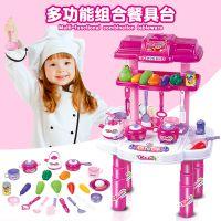 热卖仿真儿童过家家玩具套装批发 宝宝益智餐具厨房玩具一件代发